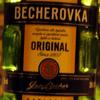 Ликер Бехеровка (becherovka), все об этом напитке.