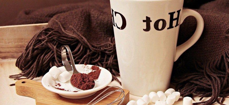 Вкусные напитки, достаточно купить какао-порошок