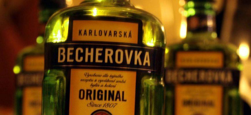 Ликер Бехеровка (becherovka),